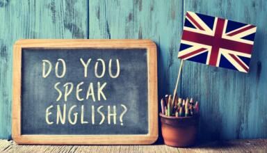 Αγγλικά για ενήλικες